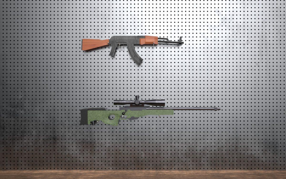 Gun Showroom